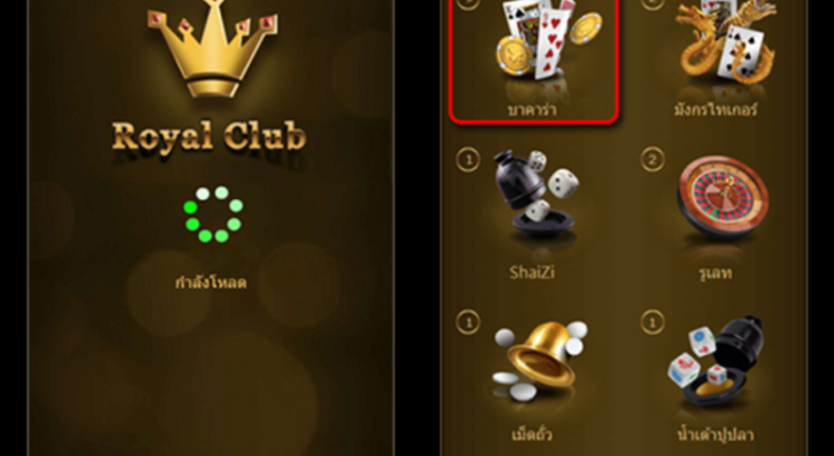 Gclub casino android,Gclub casino online download,Gclub casino