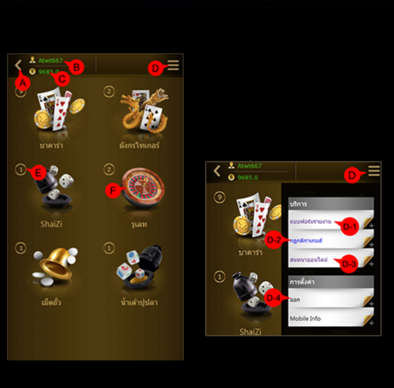 Gclub casino ipad