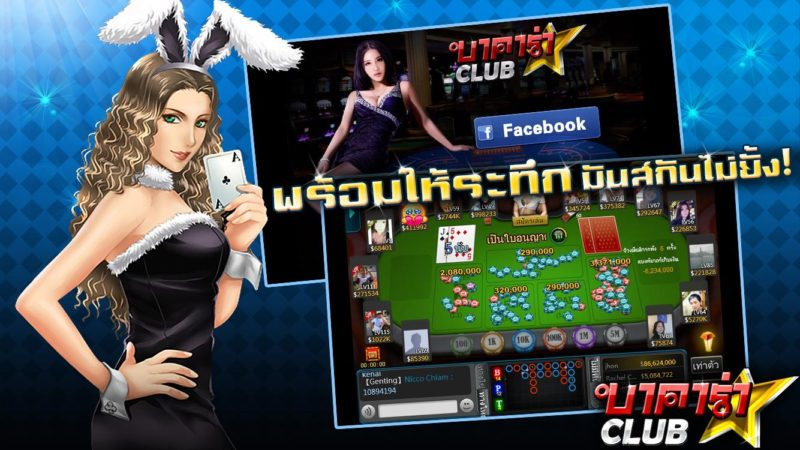 Gclub casino for mac,Gclub