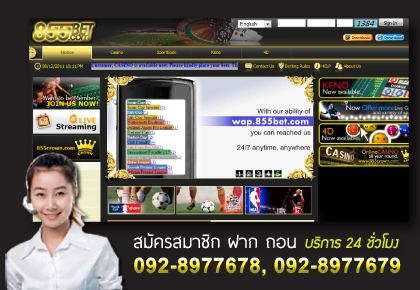 ทางเข้า Royal online , Gclub Royal