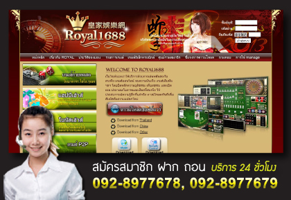 Royal1688 Gclub , Gclub Casino , Gclub