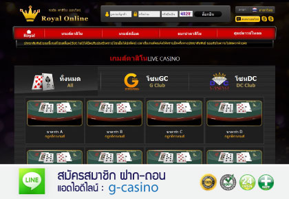 Royal gclub casino online