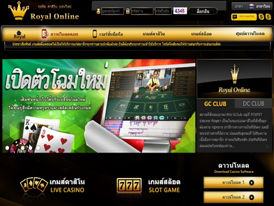 เล่น gclub บน Android , Casino touring