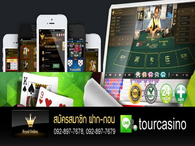 Gclub Call Center , Casino Touring